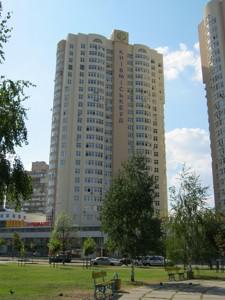 Квартира Драгоманова, 40з, Київ, Z-616834 - Фото