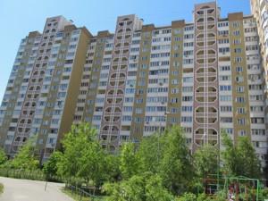 Квартира Урловская, 16, Киев, D-35809 - Фото