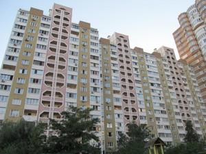 Квартира Урлівська, 16, Київ, D-35809 - Фото 2