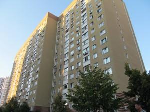 Квартира Урлівська, 16, Київ, D-35809 - Фото 3