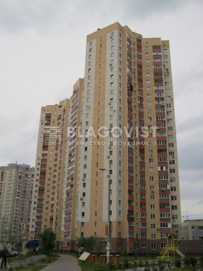 Квартира D-33011, Урловская, 20, Киев - Фото 2