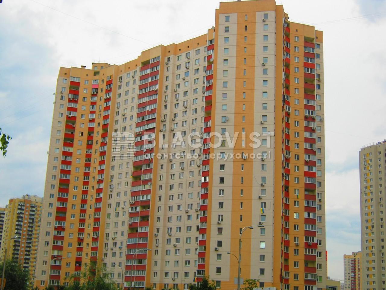 Квартира D-33011, Урловская, 20, Киев - Фото 3