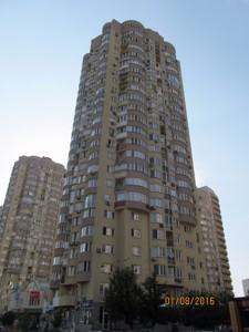 Квартира Ахматової Анни, 46, Київ, E-39877 - Фото 29