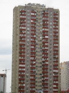 Квартира Ахматової Анни, 24, Київ, R-36482 - Фото