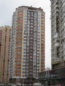 Квартира Ахматовой, 34, Киев, Z-179044 - Фото3