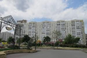 Квартира Драгоманова, 44а, Киев, R-22690 - Фото 16