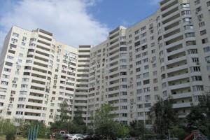 Квартира Драгоманова, 44а, Київ, Z-812984 - Фото 3