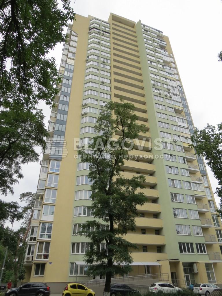 Квартира Z-138997, Верховинная, 41, Киев - Фото 2