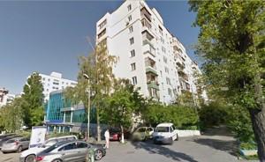 Квартира Коновальца Евгения (Щорса), 15корп.1, Киев, R-5701 - Фото1