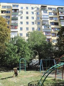 Квартира Коновальца Евгения (Щорса), 15корп.1, Киев, R-5701 - Фото2