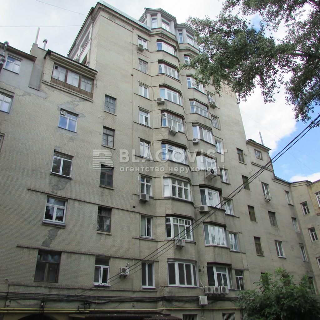 Квартира H-43343, Мазепы Ивана (Январского Восстания), 3, Киев - Фото 6
