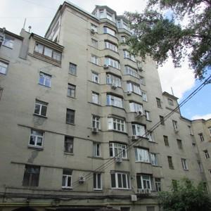 Квартира Мазепы Ивана (Январского Восстания), 3, Киев, A-109898 - Фото 30