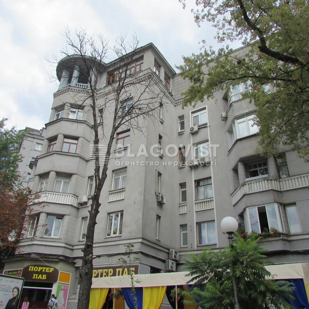 Офіс, H-34649, Мазепи Івана (Січневого Повстання), Київ - Фото 3