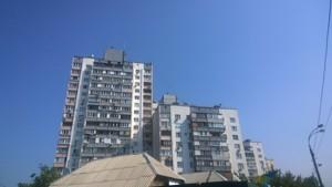 Квартира Новаторів, 22, Київ, X-18159 - Фото