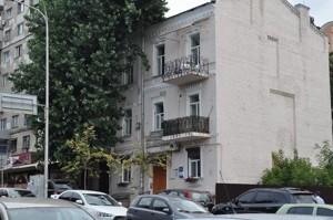 Офіс, Володимирська, Київ, H-39246 - Фото1