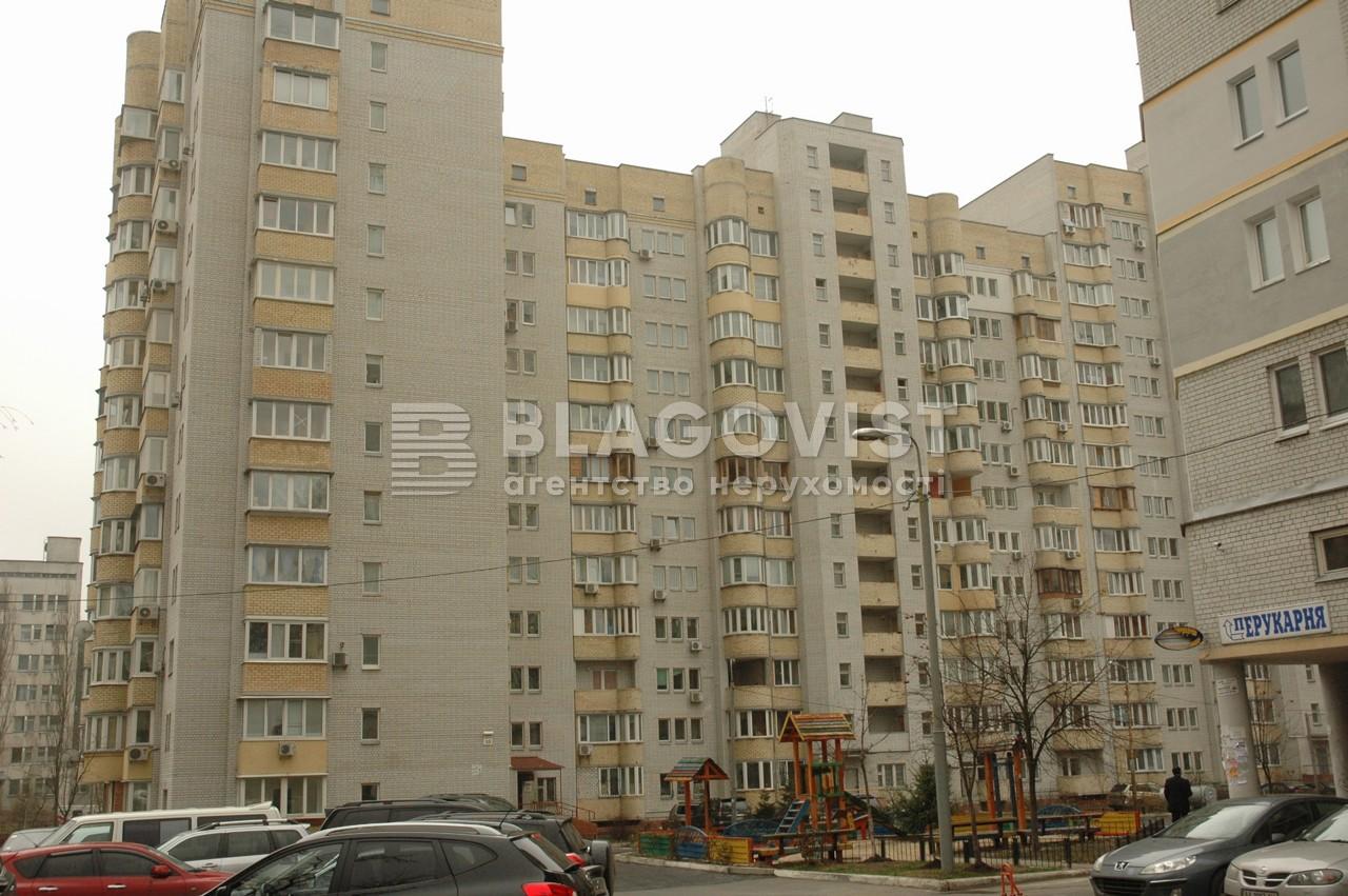 Квартира C-94518, Отдыха, 10, Киев - Фото 3