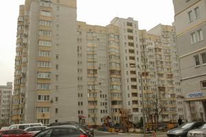 Квартира, Z-1049613, Отдыха, Святошинский