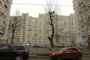 Квартира C-94518, Відпочинку, 10, Київ - Фото 2