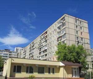 Квартира Кондратюка Юрия, 2а, Киев, Z-743991 - Фото 15