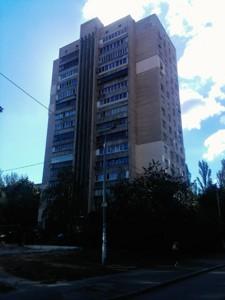 Квартира Нестайко Всеволода (Мильчакова А.), 3, Киев, R-19779 - Фото1