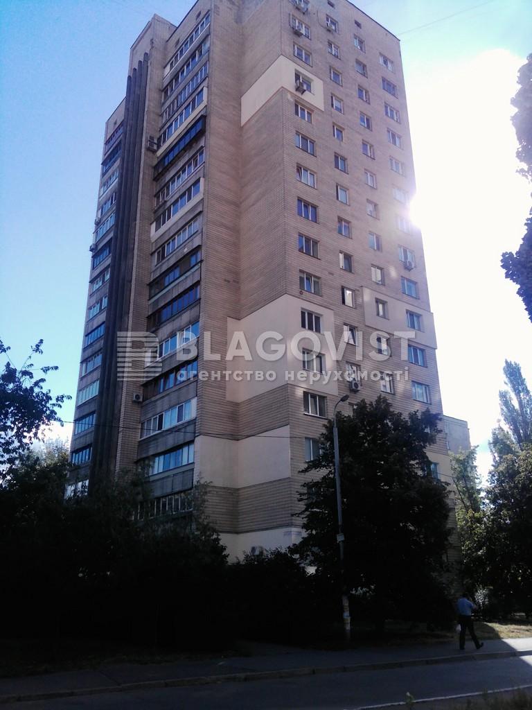 Квартира R-3918, Нестайко Всеволода (Мильчакова А.), 3, Киев - Фото 2