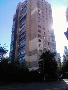 Квартира Нестайко Всеволода (Мильчакова А.), 3, Киев, R-3918 - Фото 11