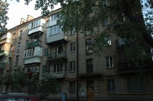 Квартира Німанська, 5, Київ, Z-97342 - Фото
