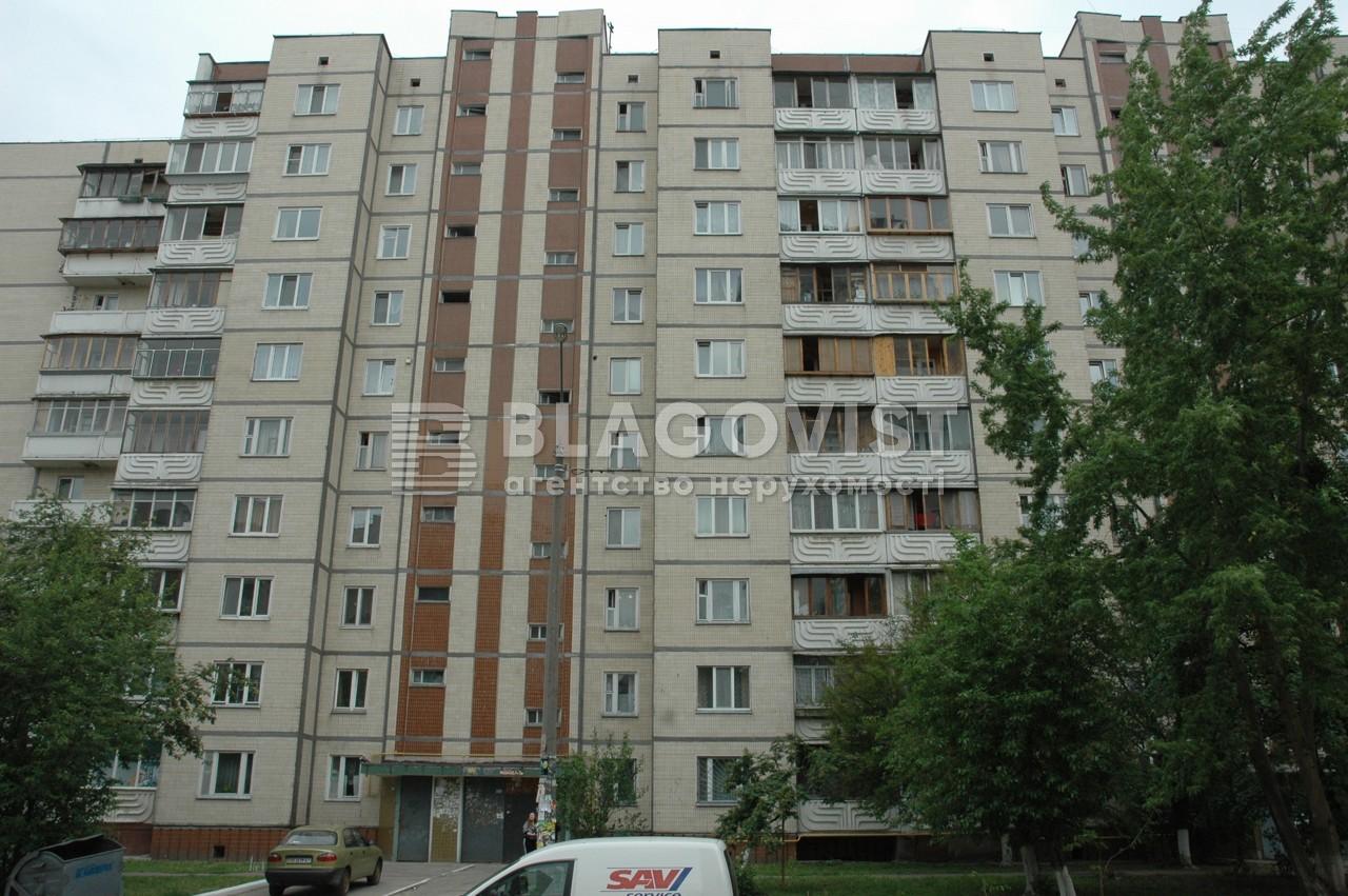 Квартира X-9669, Бережанская, 16а, Киев - Фото 1