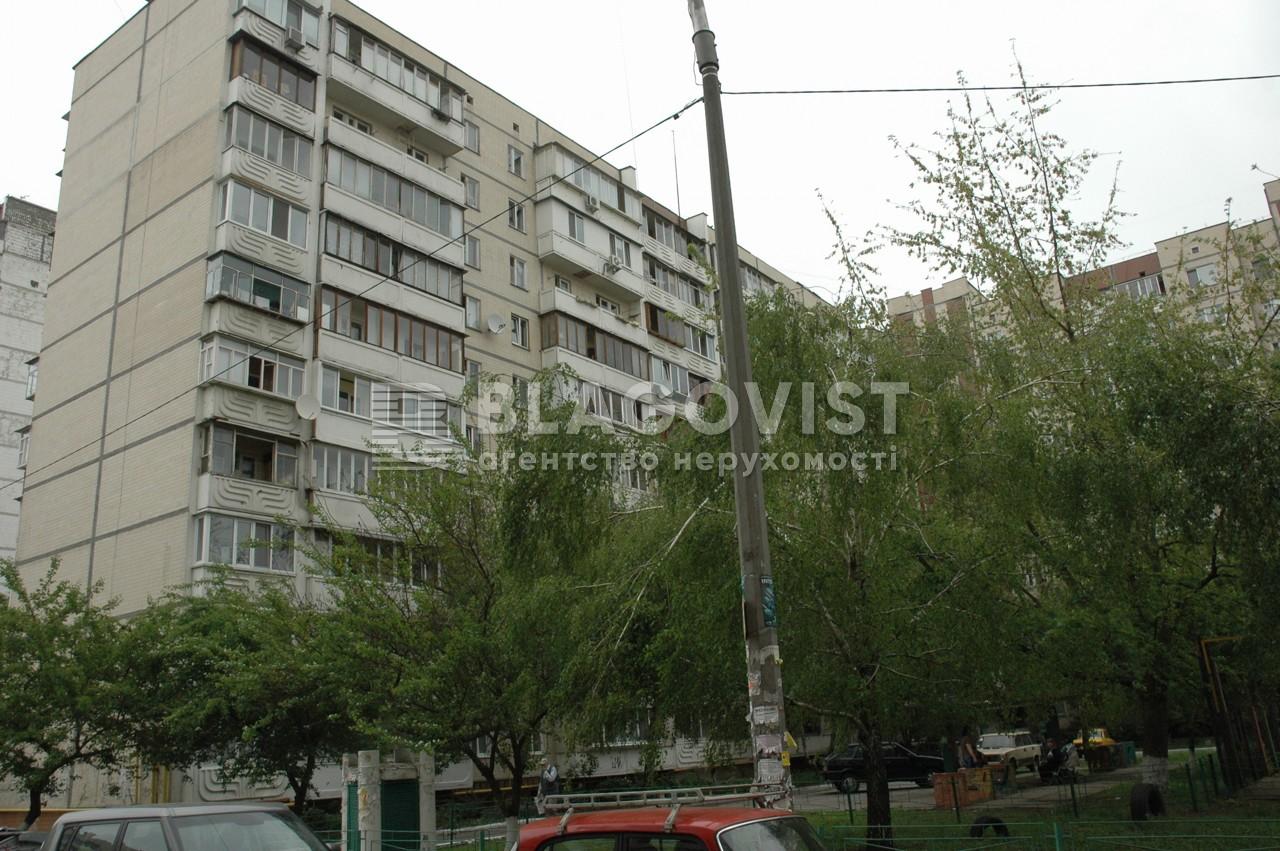 Квартира X-9669, Бережанская, 16а, Киев - Фото 2