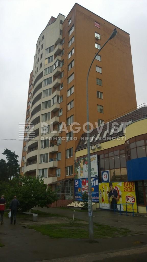 Нежитлове приміщення, H-27701, Бориспільська, Київ - Фото 1