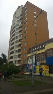 Нежитлове приміщення, Бориспільська, Київ, R-33446 - Фото
