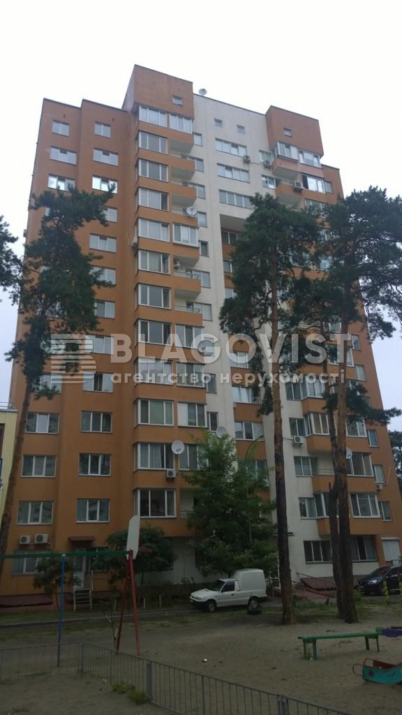 Квартира Z-1252205, Бориспольская, 26к, Киев - Фото 2