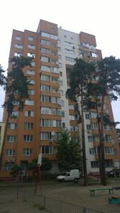 Нежилое помещение, Бориспольская, Киев, R-33446 - Фото 21
