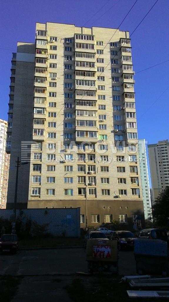 Квартира Z-789051, Сортировочная, 4, Киев - Фото 2