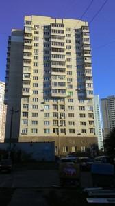 Квартира Сортировочная, 4, Киев, Z-753152 - Фото2