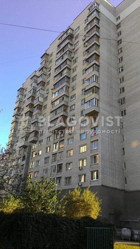 Квартира Z-789051, Сортировочная, 4, Киев - Фото 3