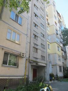 Квартира Ярмолы Виктора, 4, Киев, Z-1407219 - Фото