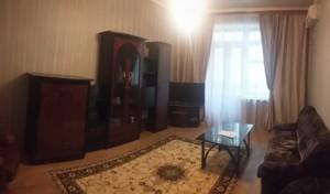 Квартира D-18620, Антоновича (Горького), 37/13, Киев - Фото 4
