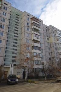 Квартира Йорданська (Гавро Лайоша), 11, Київ, Z-638302 - Фото1