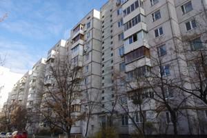 Квартира Йорданська (Гавро Лайоша), 11, Київ, Z-254739 - Фото