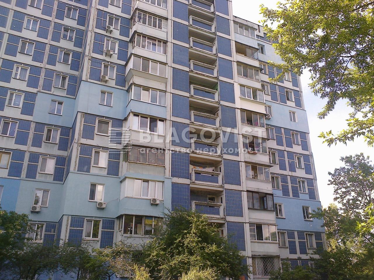 Квартира A-108602, Иорданская (Гавро Лайоша), 9е, Киев - Фото 1