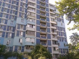 Квартира Иорданская (Гавро Лайоша), 9е, Киев, Z-993275 - Фото1