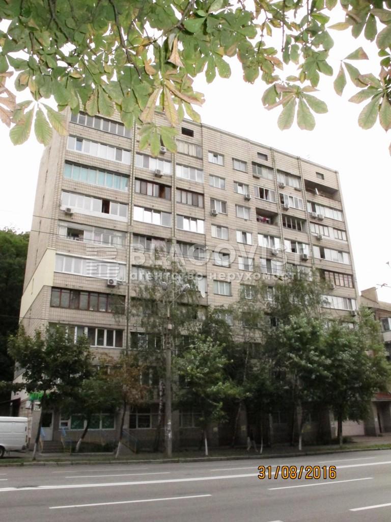 Офис, G-293, Бойчука Михаила (Киквидзе), Киев - Фото 2