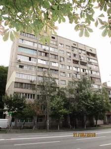 Офис, Бойчука Михаила (Киквидзе), Киев, Z-81777 - Фото 9