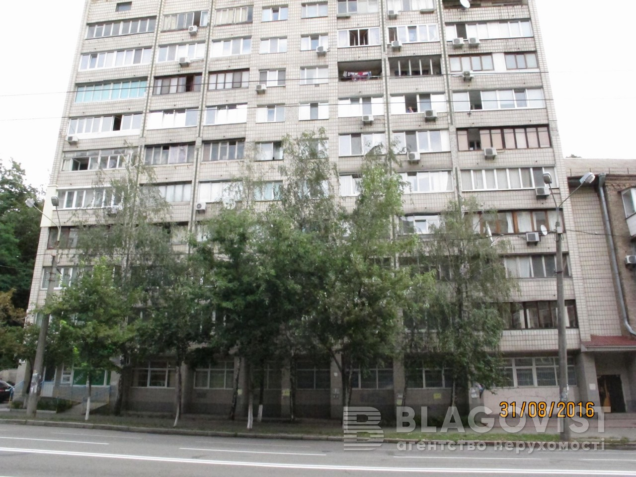 Офис, G-293, Бойчука Михаила (Киквидзе), Киев - Фото 1