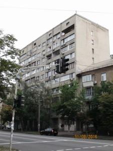 Офис, Бойчука Михаила (Киквидзе), Киев, Z-81777 - Фото 10