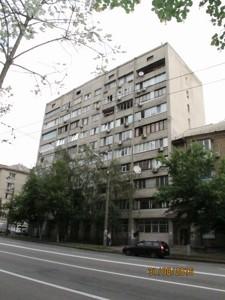 Офис, Бойчука Михаила (Киквидзе), Киев, Z-81777 - Фото 11