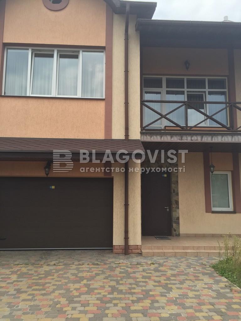 Дом F-36390, Петропавловская, Софиевская Борщаговка - Фото 1
