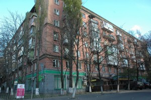 Apartment Vasylevskoi Vandy, 12/16, Kyiv, H-45980 - Photo