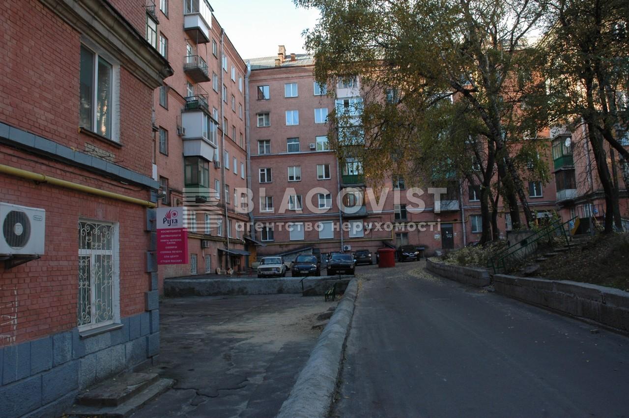 Квартира Z-471916, Василевской Ванды, 12/16, Киев - Фото 4